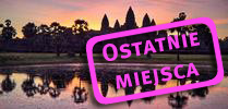 Fotoekspedycja Laos-Angkor – listopad 2017 Fotoekspedycja Laos-Angkor – listopad 2017