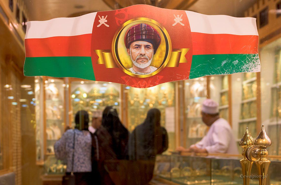 fotowyprawa Oman, kobiety w sklepie z biżuterią